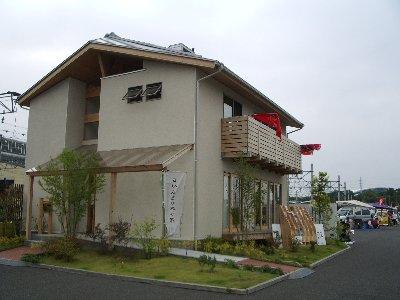 17-06-04OHMIYA1