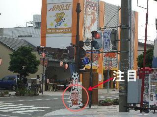 17-08-07shimizu7