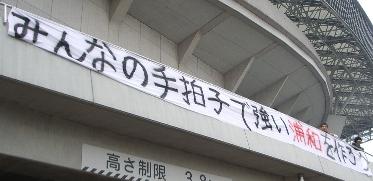 17-10-29kawasaki2