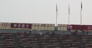 17-11-04yamagata3