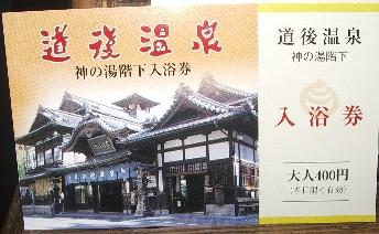 17-12-10matsuyama2