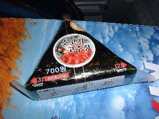 2004_1115_korea3