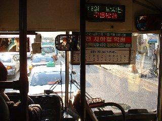 2004_1116_korea4