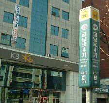 2004_1117_korea2