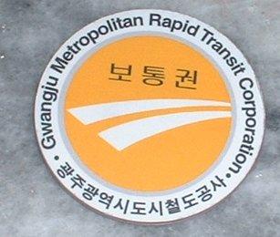 2004_1117_korea3