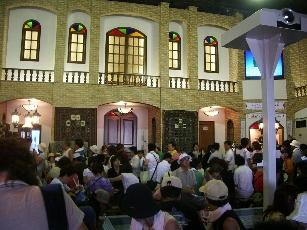 2005-08-27nagoya_iran