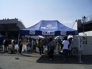 2006-03-05kofuaway13