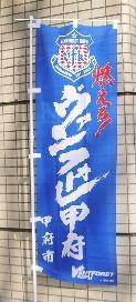 2006-03-05kofuaway2