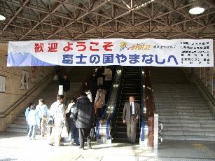 2006-03-05kofuaway4