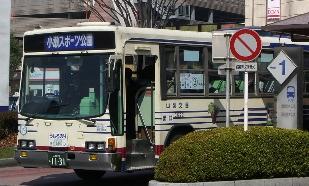 2006-03-05kofuaway5