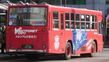 2006-03-05kofuaway7