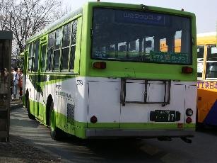 2006-03-05kofuaway8