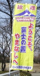 2006-03-05kofuaway9