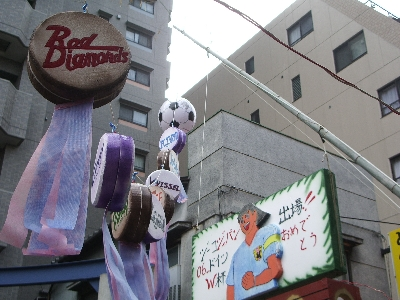 tanabata2005