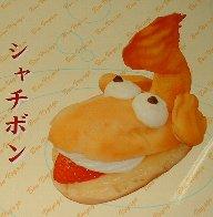 nagoya_neta1.jpg