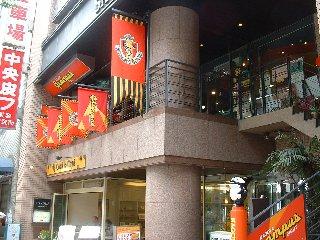 nagoya_shop1.jpg