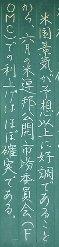 okayama_kurashiki3.jpg