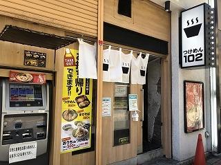 102kawaguchi002