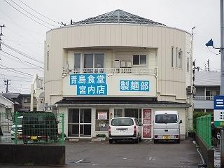 Aoshima003
