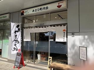 Asahi002