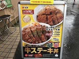 Beefsteak001
