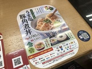 Butakakuni2108001