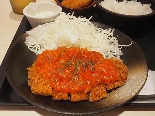 Chikatu001