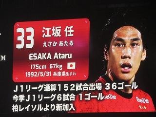 Cosaka2109004