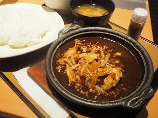 Curry_yayoi001