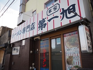 Daiichiasahi001
