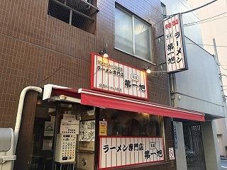 Daiichiasahi001_2