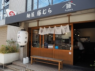 Fujimura002_20200611134901