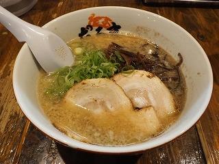Fukuoka002