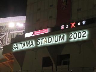Fukuoka003_20210628102701