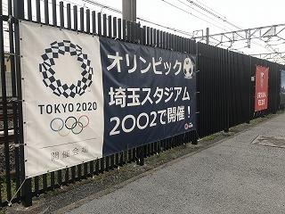 Fukuoka004_20210628102701