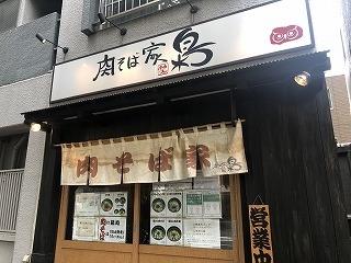 Fukurou001