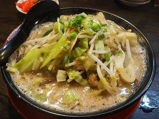 Fukuya002