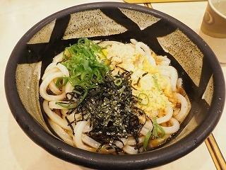 Furuichi001