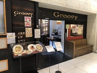 Groovy002