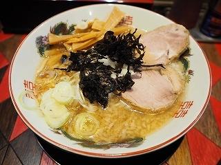 Gyakuryu001