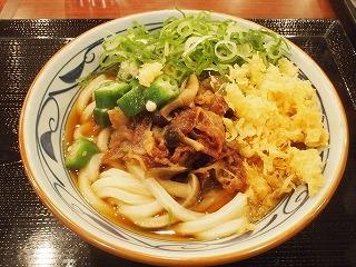 Gyuuniku001