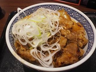 Gyuyakiniku_yosinoya001