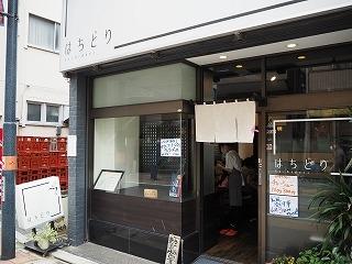 Hachidori002