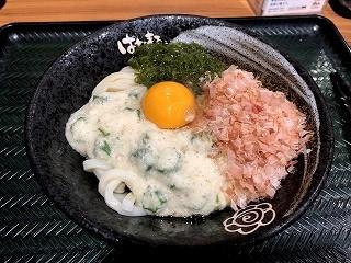 Hanamaru002