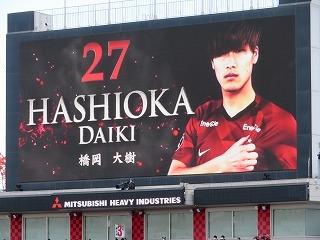 Hashioka_20210201080401