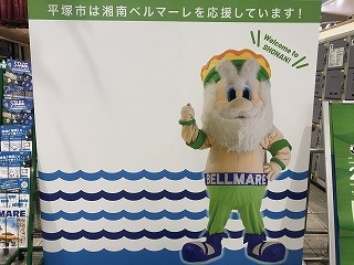 Hiratuka001