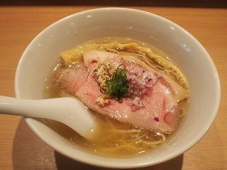 Hisamatu001