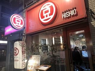 Hishio002