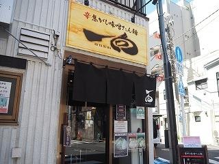 Hitasura002