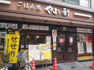 Hiyajiru2107003